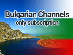 bulgarian-channels-only-subscription