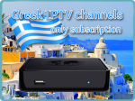 greek-iptv-suscription4