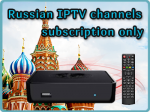 russian-subscription3